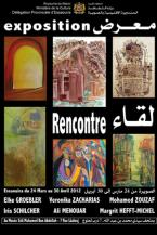  Rencontre  exposition au Muse d Essaouira